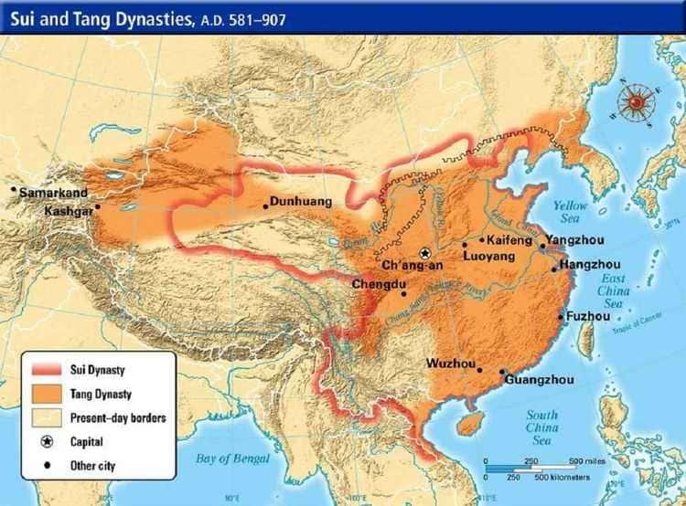 Les administrations Sui et Tang