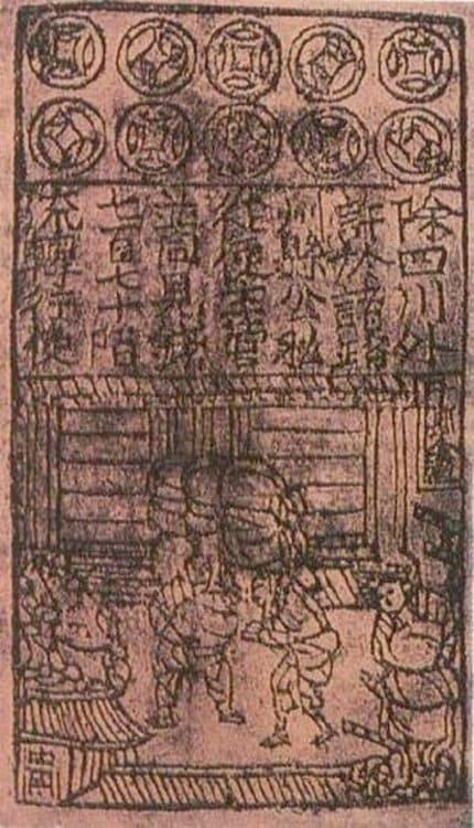 La monnaie papier chinoise «Jaozi»
