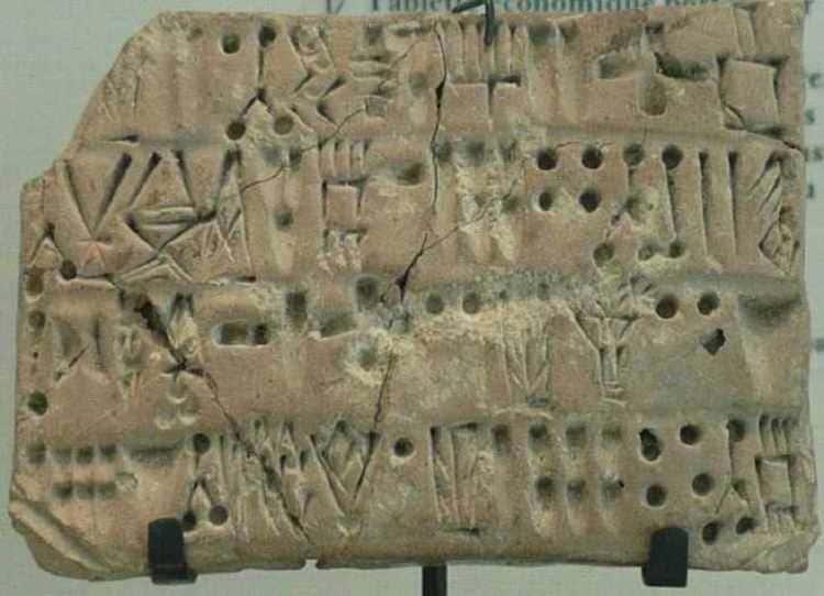 tablette d'écriture élamite